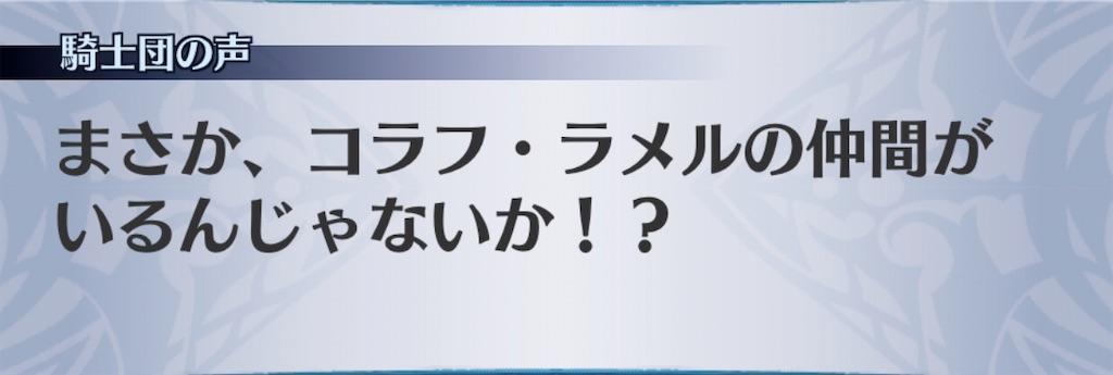 f:id:seisyuu:20200819044152j:plain