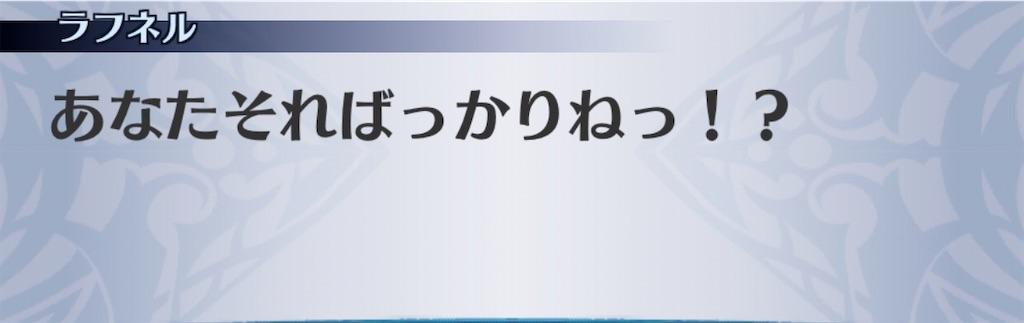 f:id:seisyuu:20200819044324j:plain