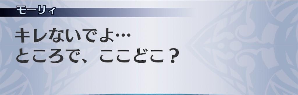f:id:seisyuu:20200819180002j:plain