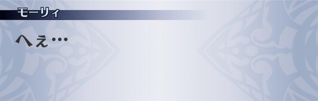 f:id:seisyuu:20200819180136j:plain
