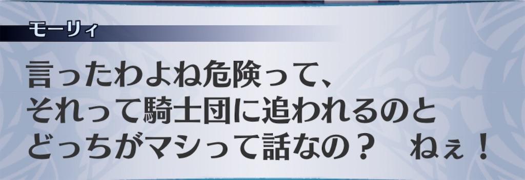 f:id:seisyuu:20200819180247j:plain