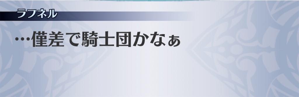 f:id:seisyuu:20200819180251j:plain