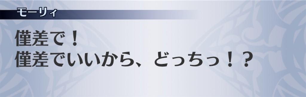 f:id:seisyuu:20200819180409j:plain
