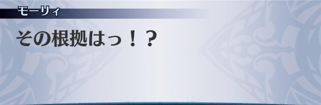 f:id:seisyuu:20200819180930j:plain