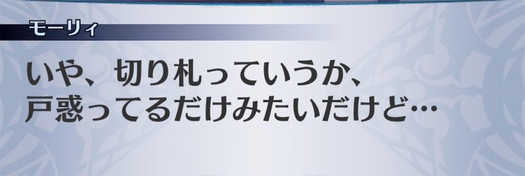 f:id:seisyuu:20200819181225j:plain