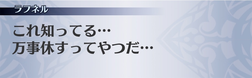 f:id:seisyuu:20200819181233j:plain