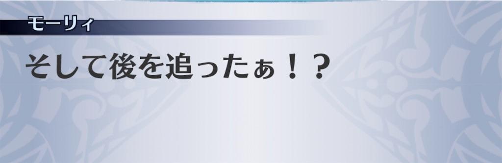 f:id:seisyuu:20200819181604j:plain