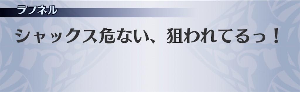 f:id:seisyuu:20200819181622j:plain