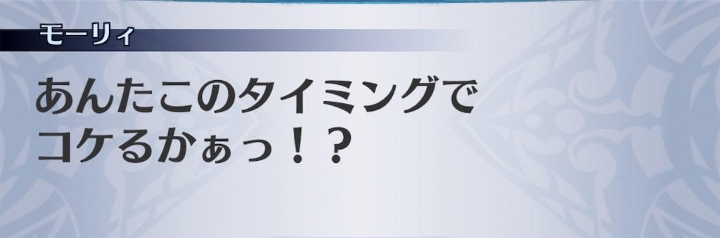 f:id:seisyuu:20200819181635j:plain