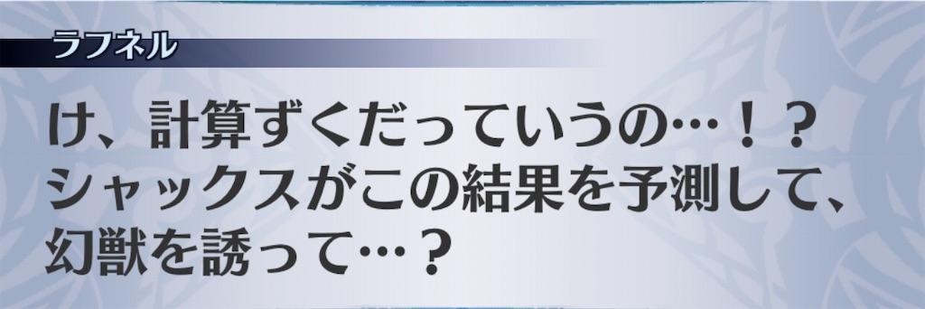 f:id:seisyuu:20200819192738j:plain