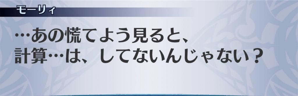 f:id:seisyuu:20200819193028j:plain