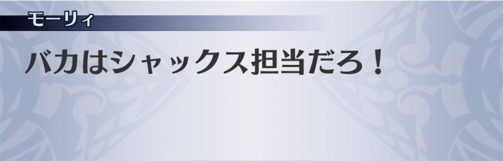 f:id:seisyuu:20200819194648j:plain