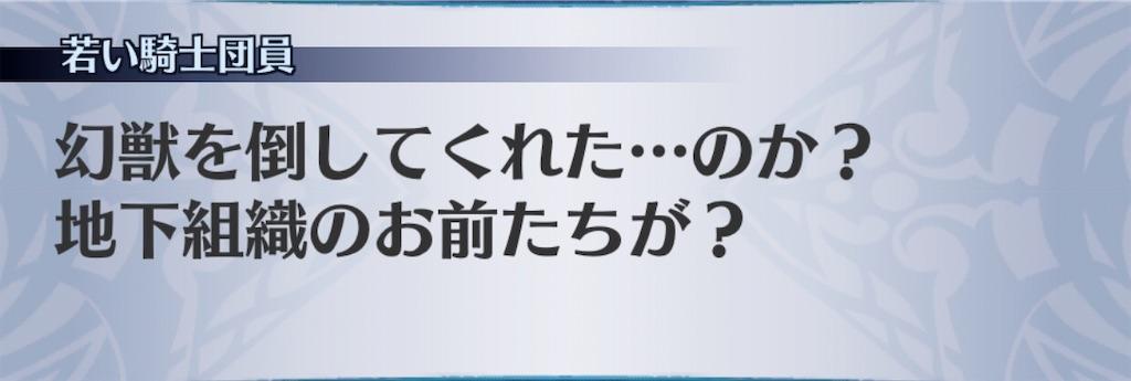 f:id:seisyuu:20200819194739j:plain