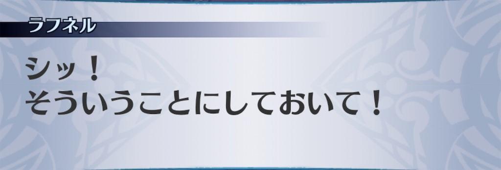 f:id:seisyuu:20200819195012j:plain