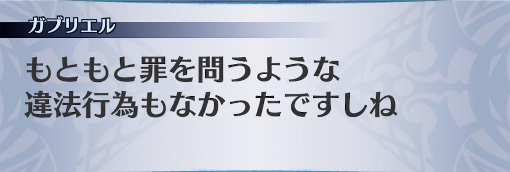 f:id:seisyuu:20200819195558j:plain