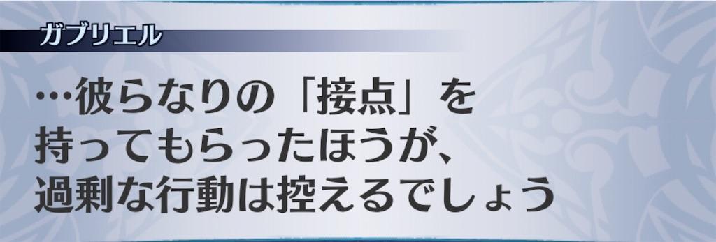f:id:seisyuu:20200819195612j:plain