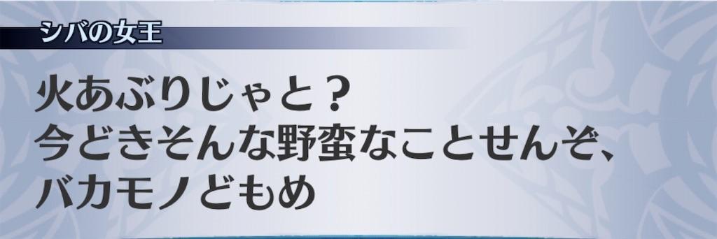 f:id:seisyuu:20200819195820j:plain