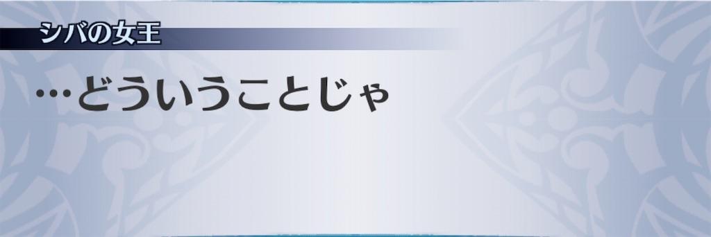 f:id:seisyuu:20200819200033j:plain