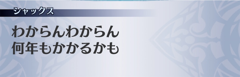 f:id:seisyuu:20200821012418j:plain