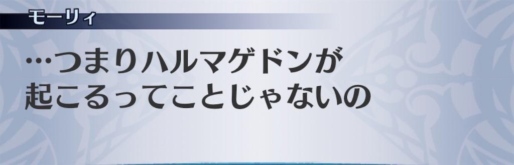 f:id:seisyuu:20200821012655j:plain