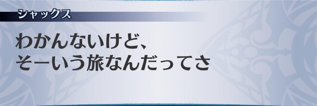 f:id:seisyuu:20200821012814j:plain