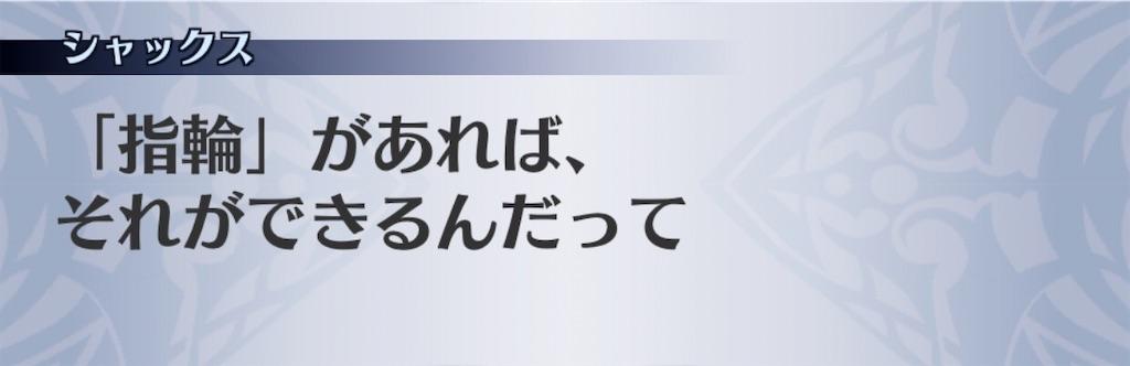 f:id:seisyuu:20200821012817j:plain