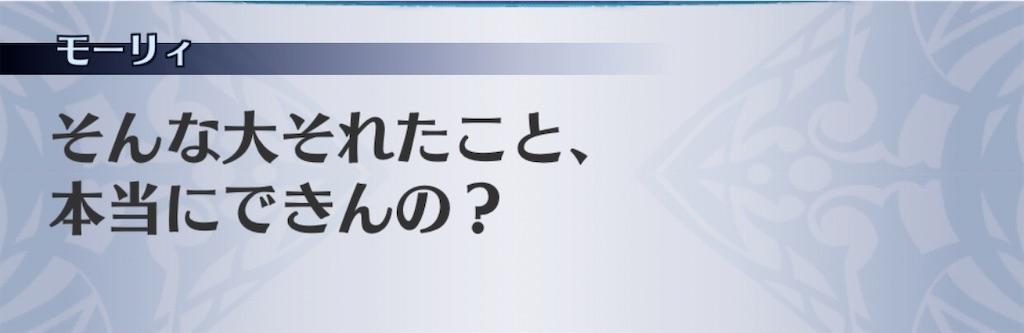 f:id:seisyuu:20200821012826j:plain