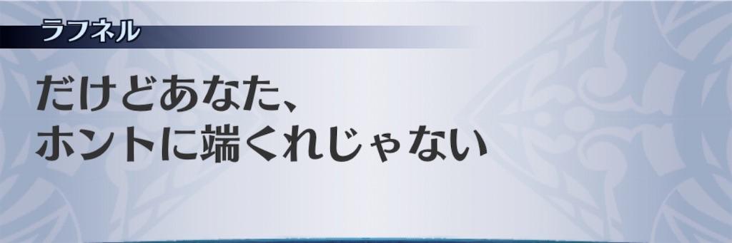 f:id:seisyuu:20200821012937j:plain