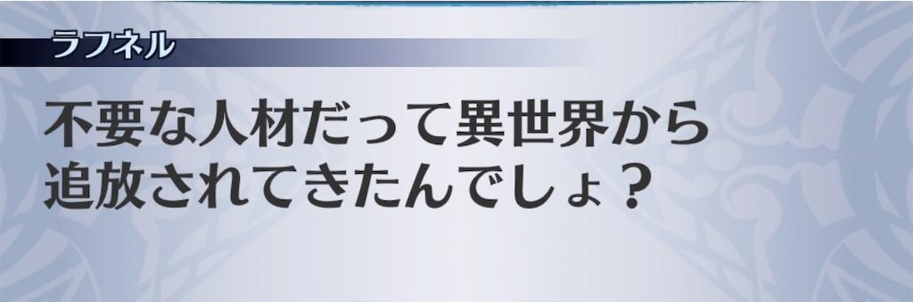 f:id:seisyuu:20200821012941j:plain