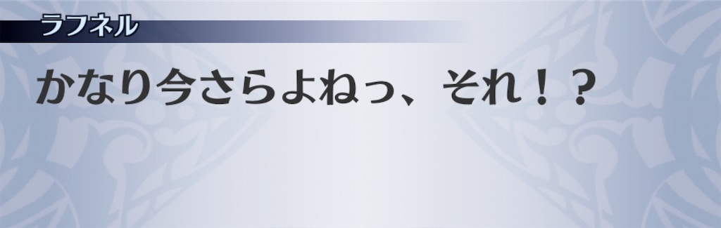 f:id:seisyuu:20200821013339j:plain