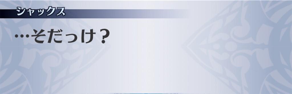 f:id:seisyuu:20200821013352j:plain