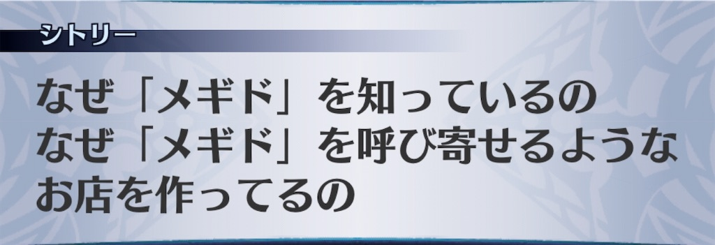 f:id:seisyuu:20200821013546j:plain