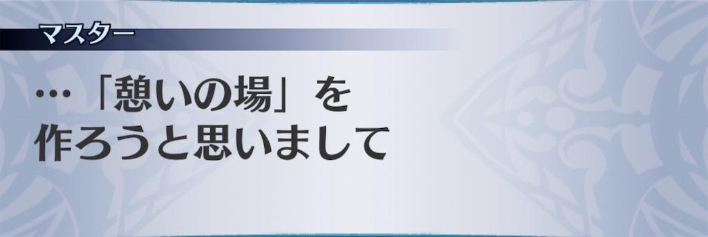f:id:seisyuu:20200821013744j:plain