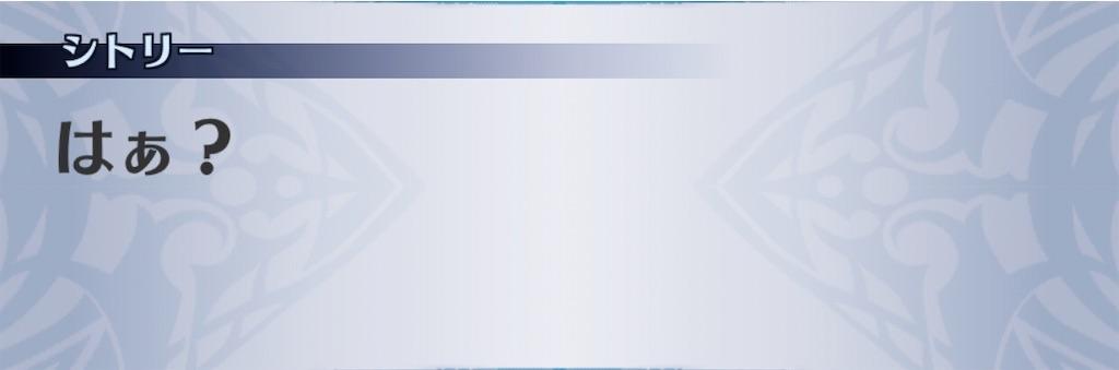 f:id:seisyuu:20200821013746j:plain