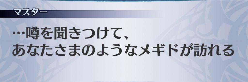 f:id:seisyuu:20200821013804j:plain