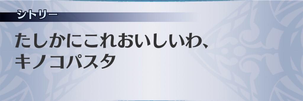 f:id:seisyuu:20200821013945j:plain