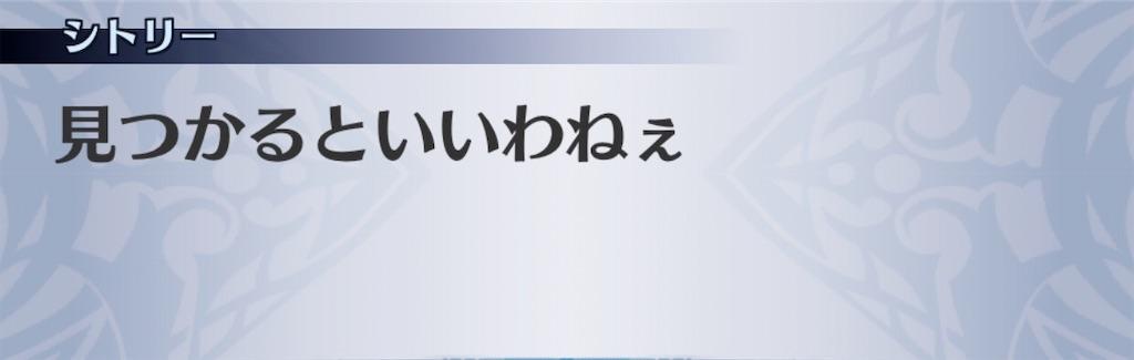 f:id:seisyuu:20200821014048j:plain