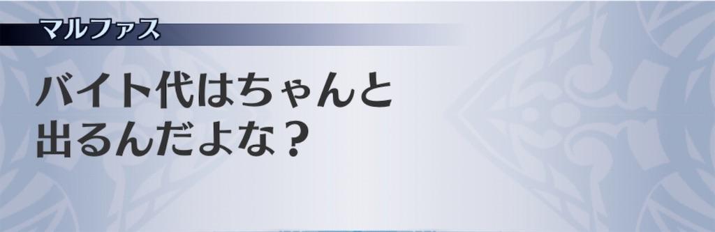 f:id:seisyuu:20200821014231j:plain
