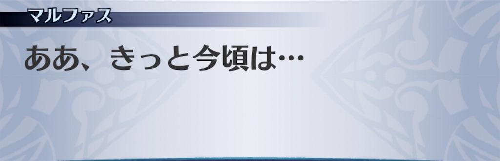 f:id:seisyuu:20200821014551j:plain