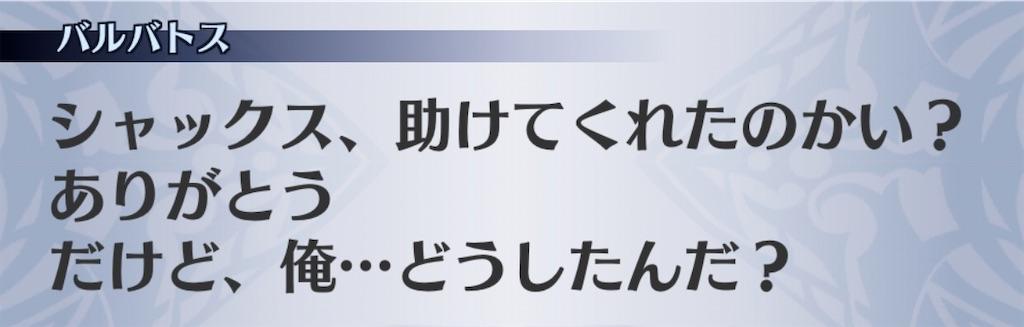 f:id:seisyuu:20200821014604j:plain