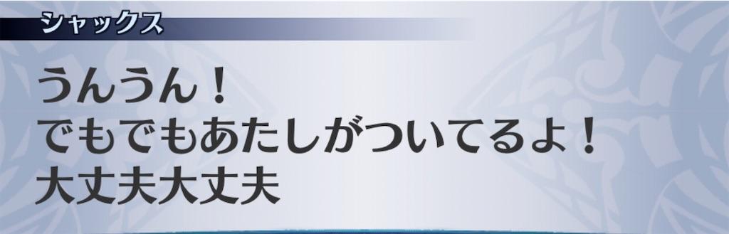 f:id:seisyuu:20200821014758j:plain