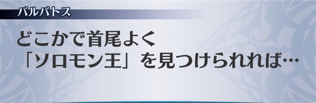 f:id:seisyuu:20200821015001j:plain