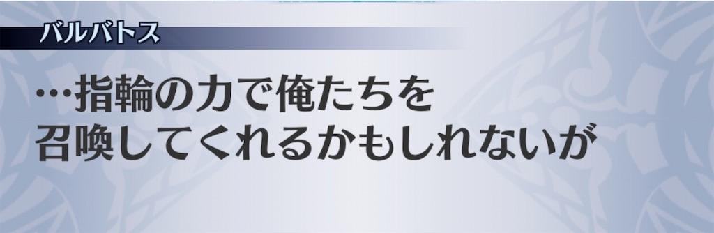 f:id:seisyuu:20200821015005j:plain
