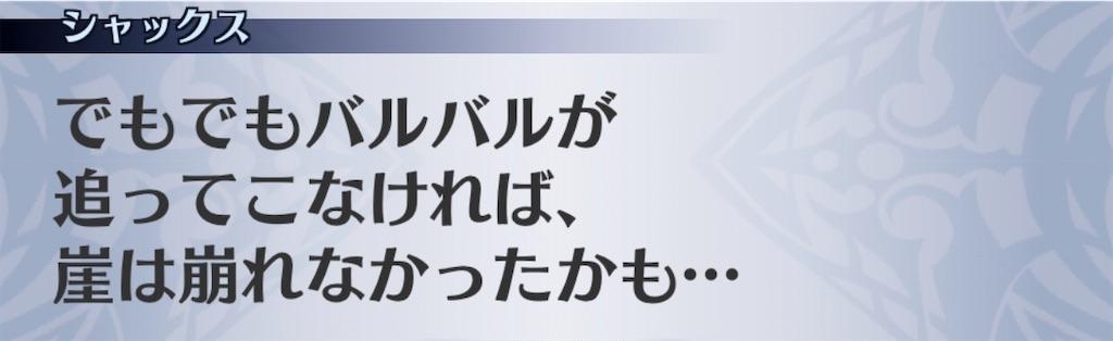 f:id:seisyuu:20200821015022j:plain