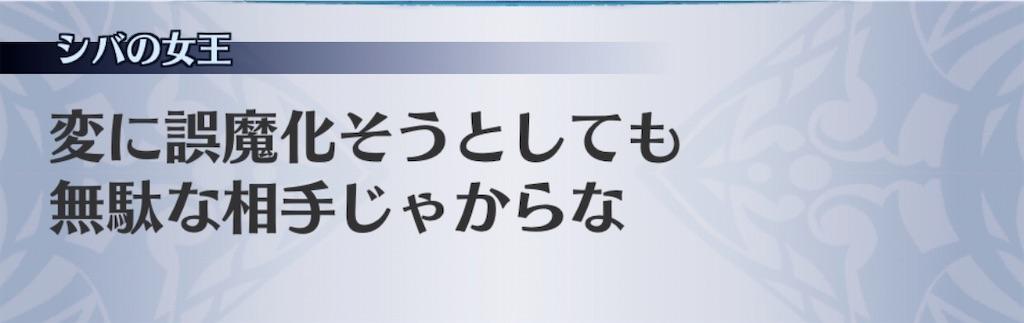 f:id:seisyuu:20200821190359j:plain