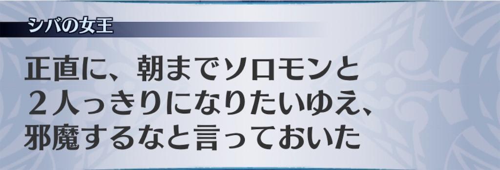 f:id:seisyuu:20200821190404j:plain