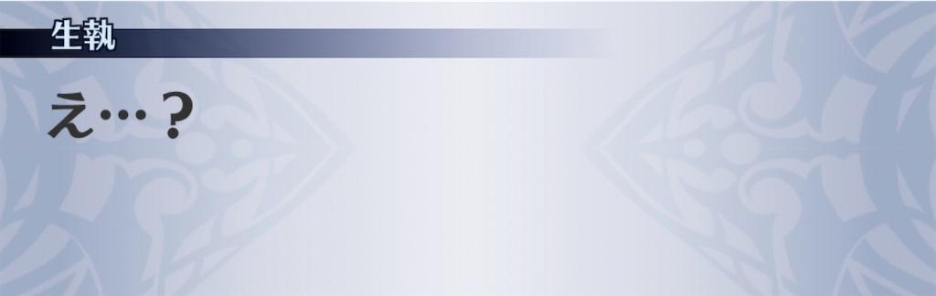 f:id:seisyuu:20200821190827j:plain