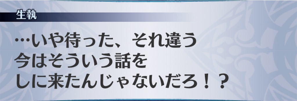 f:id:seisyuu:20200821191001j:plain