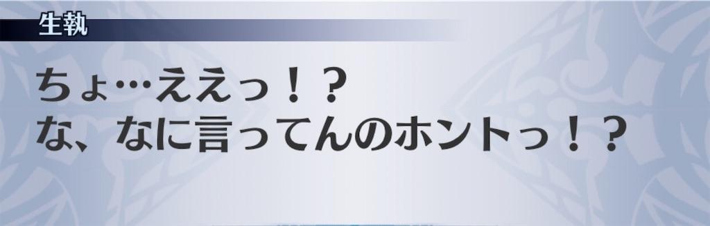 f:id:seisyuu:20200821191120j:plain