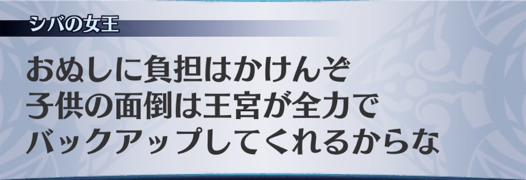 f:id:seisyuu:20200821191218j:plain